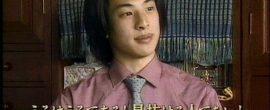2ch創始者 西村博之氏 「金で幸せは買えない おいらがお金を持ってわかったこと」