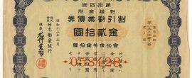【国債のしくみ】日本国の借金が1000兆円もあるんだけど?【教えて】