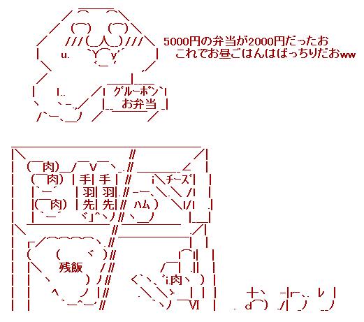 20130105142222_86_3
