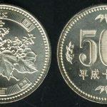 500アベコイン