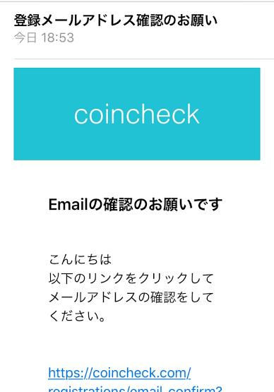 CCメールアドレス認証