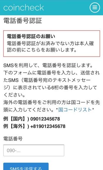 CCSMS送信
