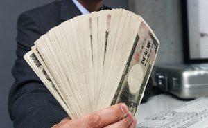 30歳の平均貯蓄額は約330万円  お金はなぜ貯まらないのか(´・ω・`)