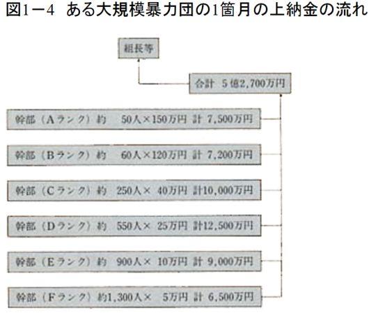 wpid-xjmXchJ.jpg